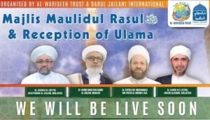 Read more about the article Majlis Maulidul Rasul ﷺ & Reception of Ulama – 4 April 2019
