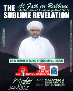 Read more about the article Al-Fath ar-Rabbani – The Sublime Revelation | 25 Jan 2021 | Weekly Classes