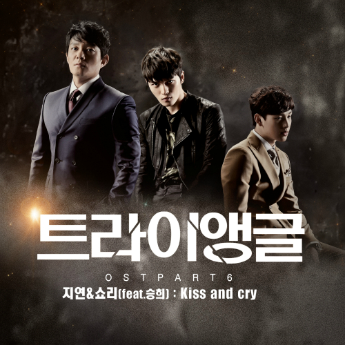 [Single] Jiyeon (T ara) & Shorry J   Triangle OST Part.6 (MP3)