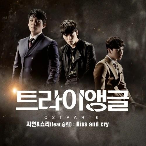 [Single] Jiyeon (T ara) & Shorry J   Triangle OST Part.6 (MP3)