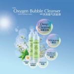 Neuzell Oxygen Bubble Cleanser Review