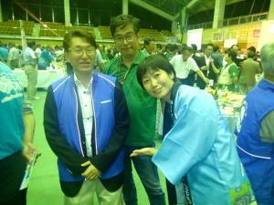 日本ジオパーク南アルプス大会