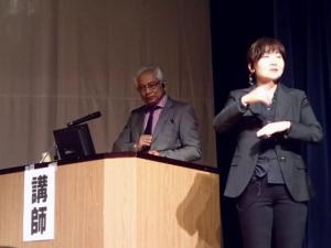 湯村会議2014