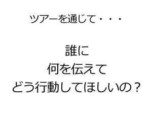 白山手取川スライド19