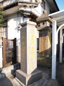 P1315684 石碑
