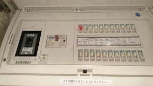 電気 契約