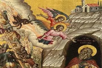 Η Κατάκριση… Άγιος Ιωάννης της Κλίμακας