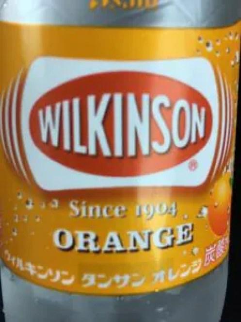 ウィルキンソンに実はオレンジ味があるって知ってた?まずい?