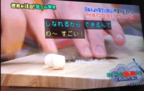 matsuko-knife