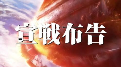 ガンダムTHE ORIGN Ⅴ ルウム会戦の内容が暗すぎる!【プライム】
