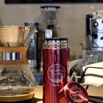 コーヒーボトルはカフアがオススメ。