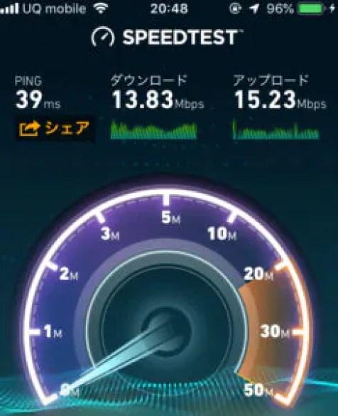 【スペースWi-Fiの評判】Pocket WiFi 801ZTは使えるのか【口コミ】