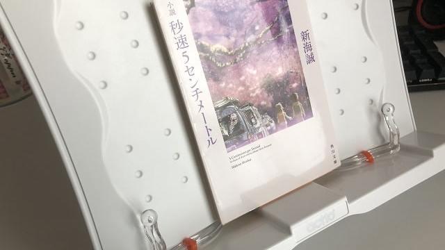 """alt""""【actto BST-02ブックスタンドレビュー】低価格でコスパ最強のブックスタンドレビュー"""""""