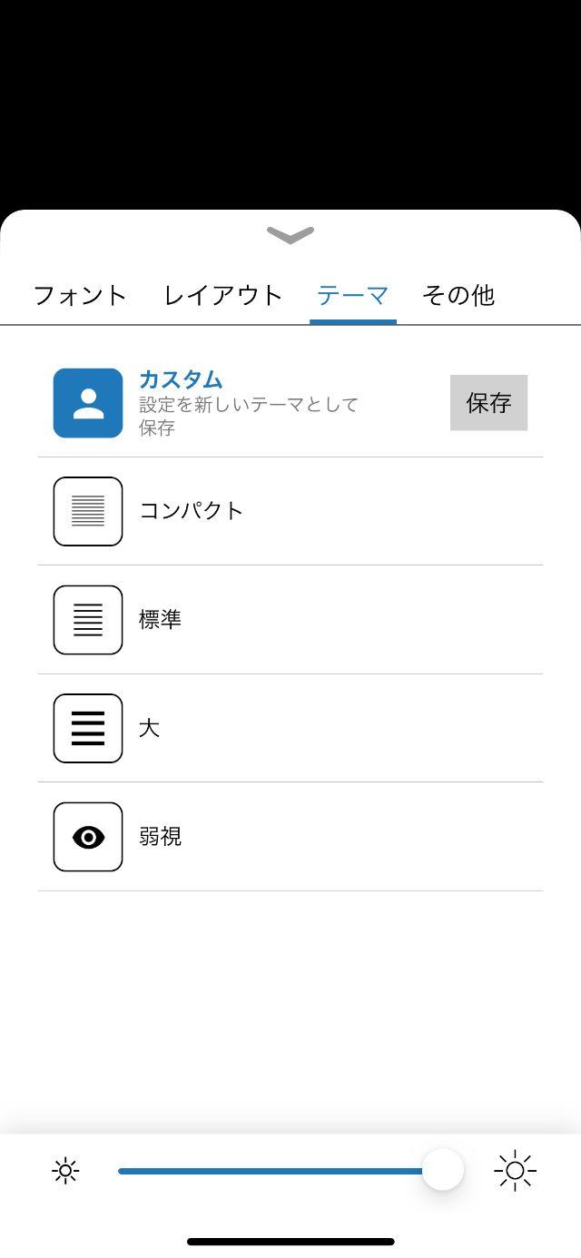 """alt""""Kindle書籍でのテンプレート設定"""""""