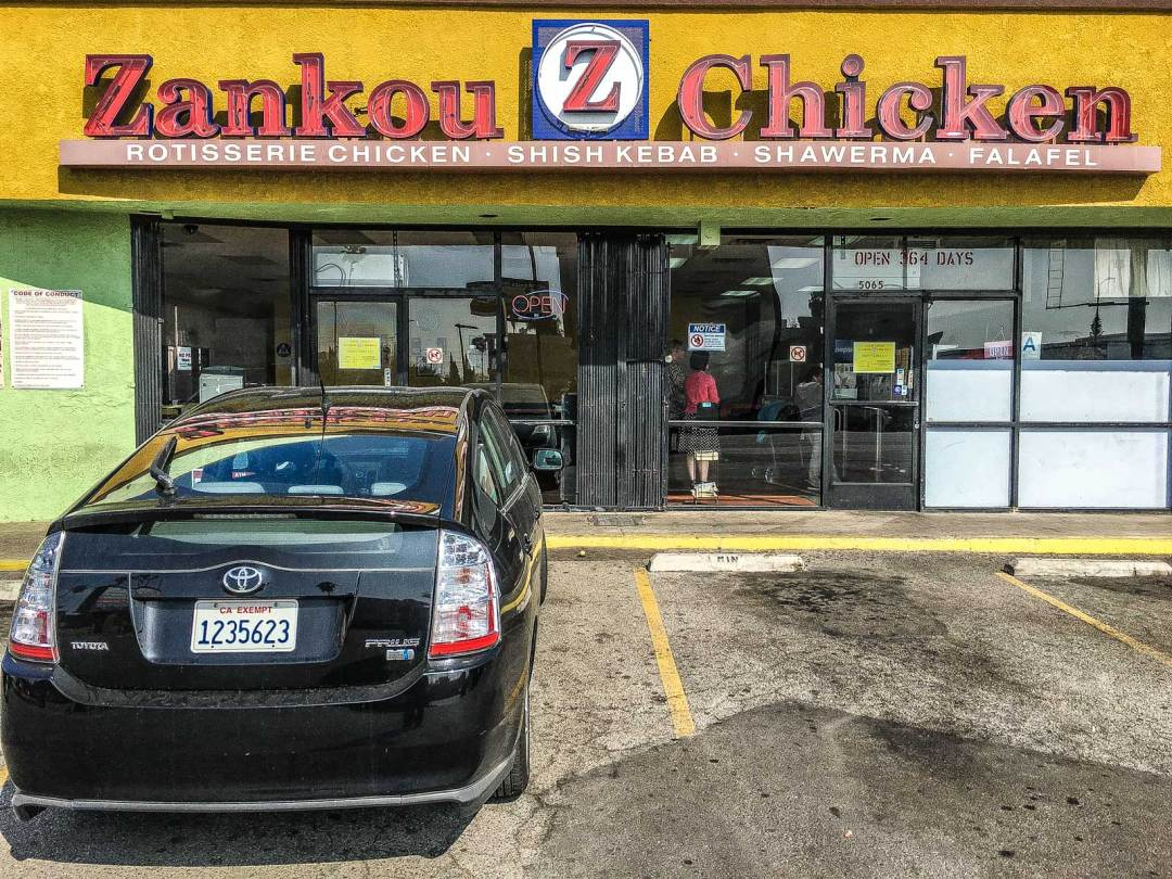 Outside Zankou Chicken