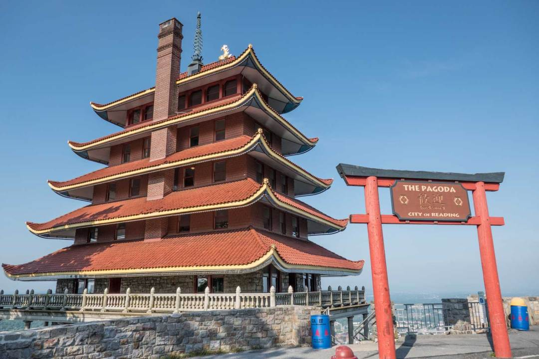 Reading-Pagoda-1600x1067