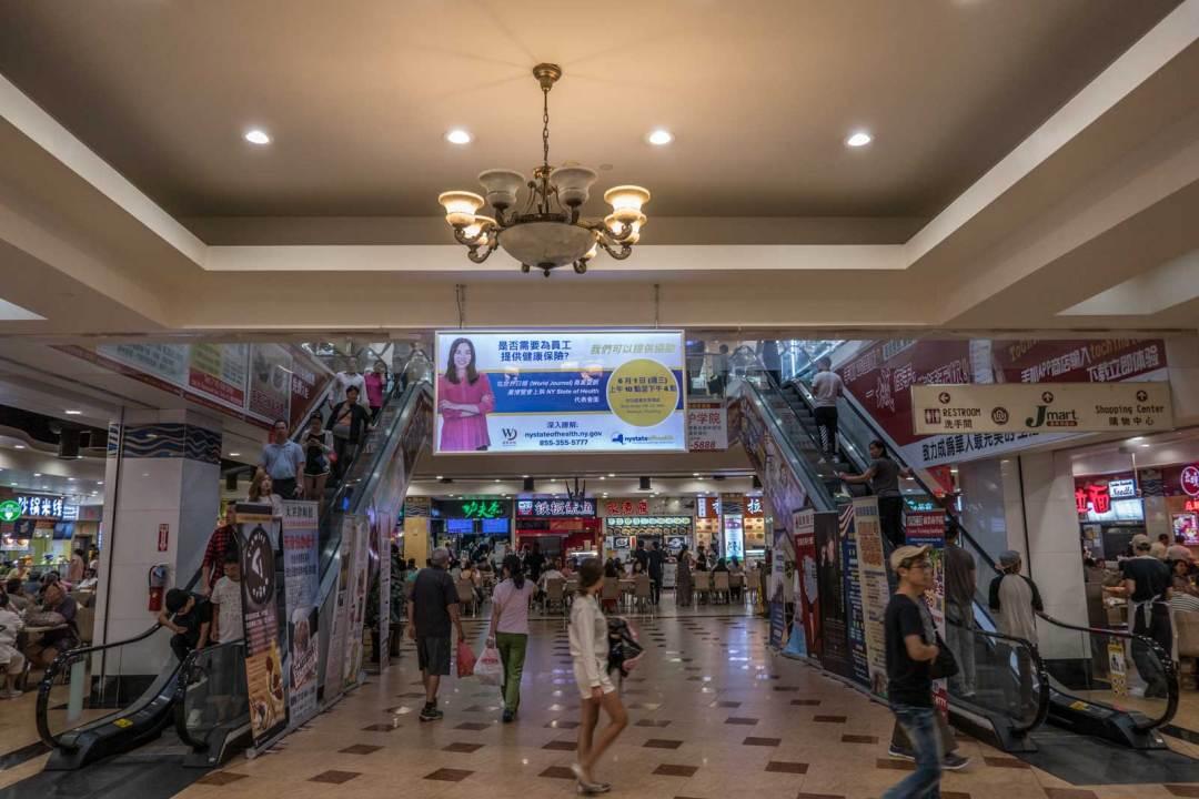 New-World-Mall-Flushing-Queens-NYC-escalators-1600x1067