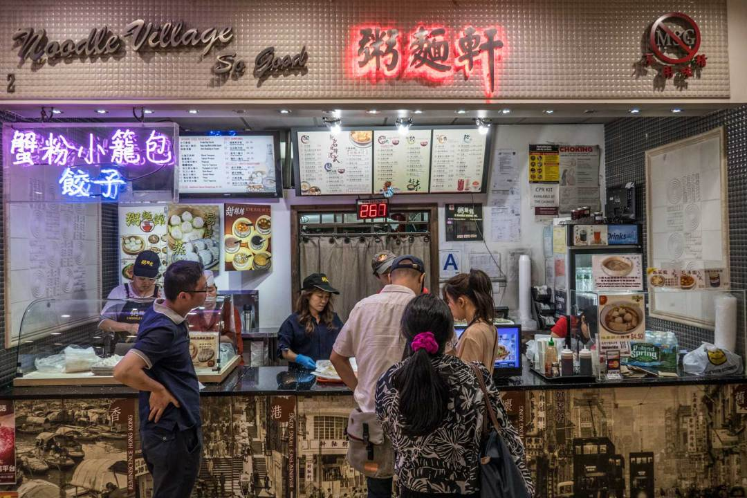 New-World-Mall-Food-Court-Flushing-Queens-NYC-Noodle-Village-1600x1067