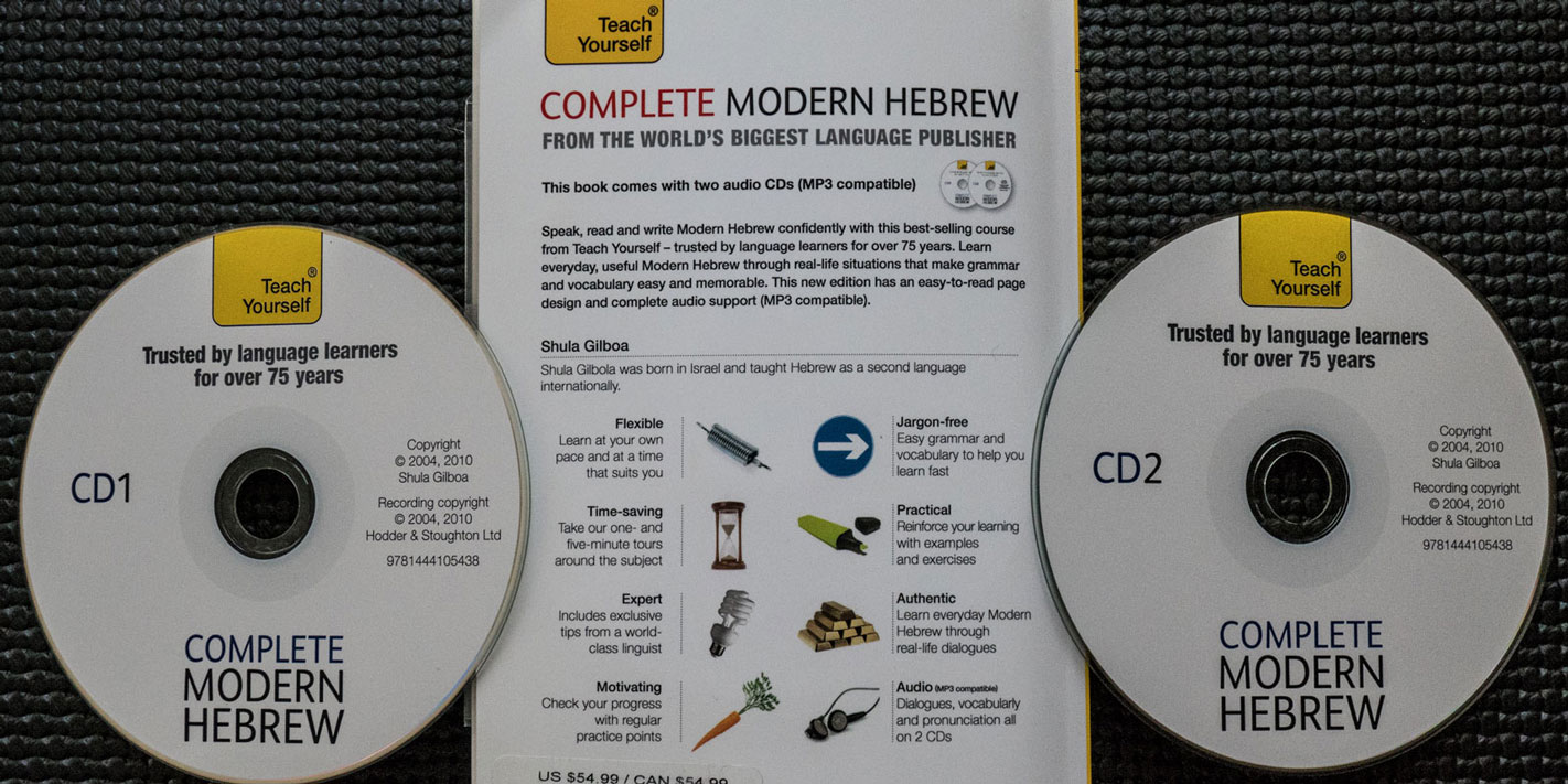 Review: Teach Yourself Complete Modern Hebrew