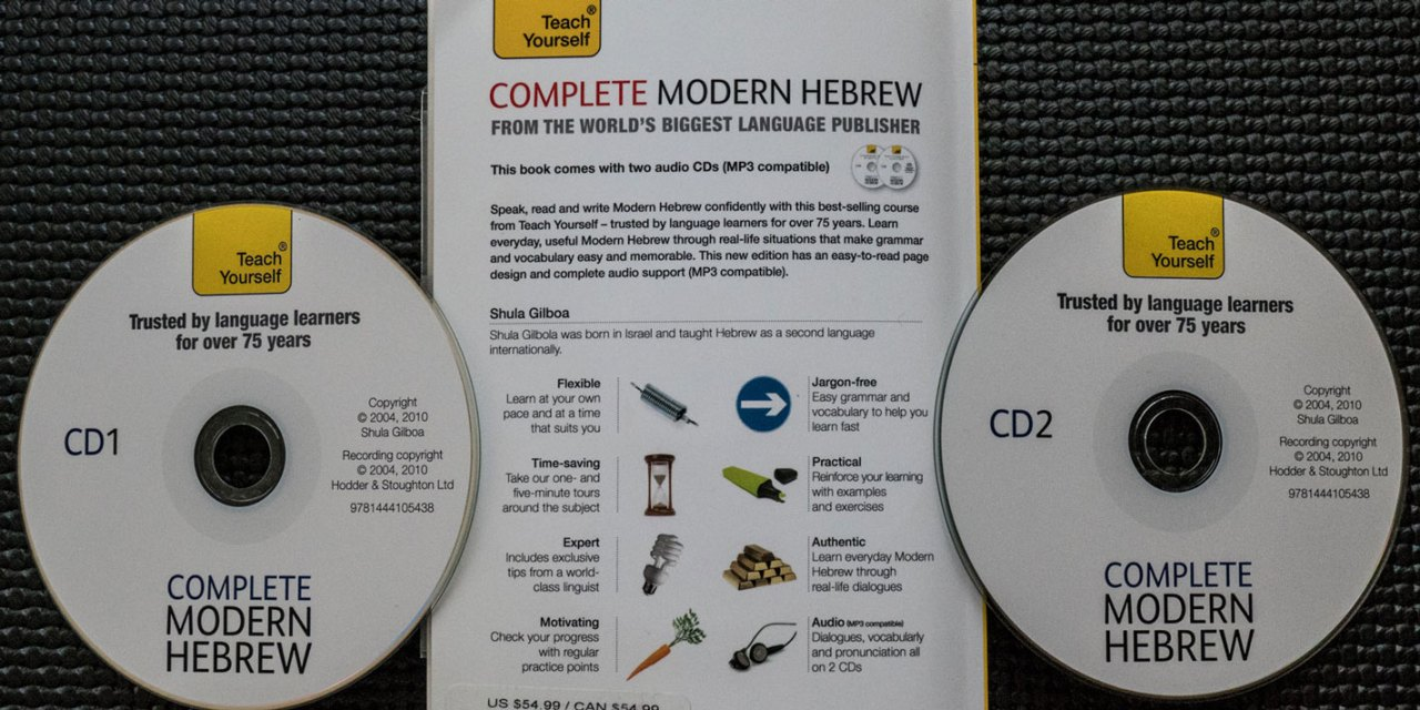 Product Review: Teach Yourself Complete Modern Hebrew