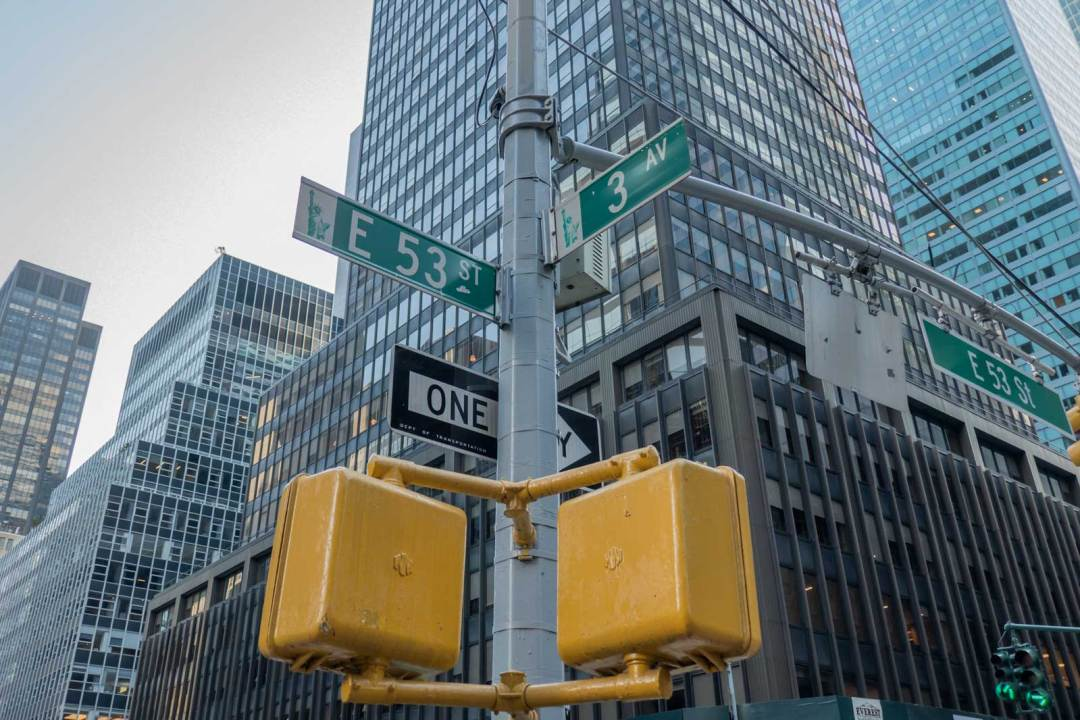 53rd & 3rd The Ramones New York City