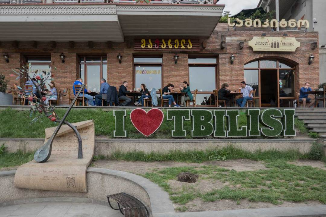 I-Love-Tbilisi-Georgia-1600x1067
