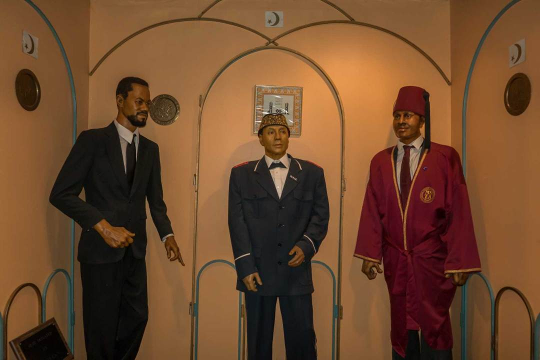 Nation-of-Islam-at-National-Great-Blacks-in-Wax-Museum-Baltimore-Maryland-1600x1067