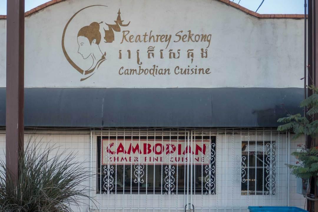 Reathrey-Sekong-Cambodian-Cuisine-Phoenix-Arizona-1600x1067