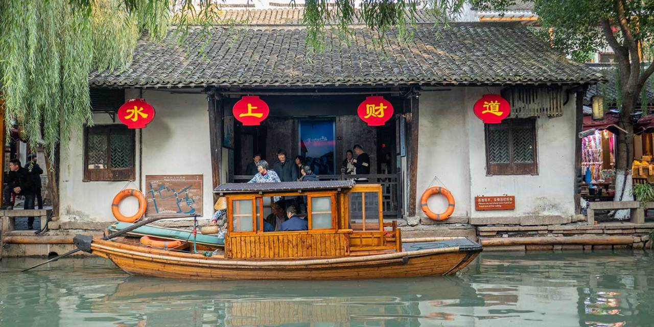 Zhouzhuang Water Town – Exploring the Venice of the East