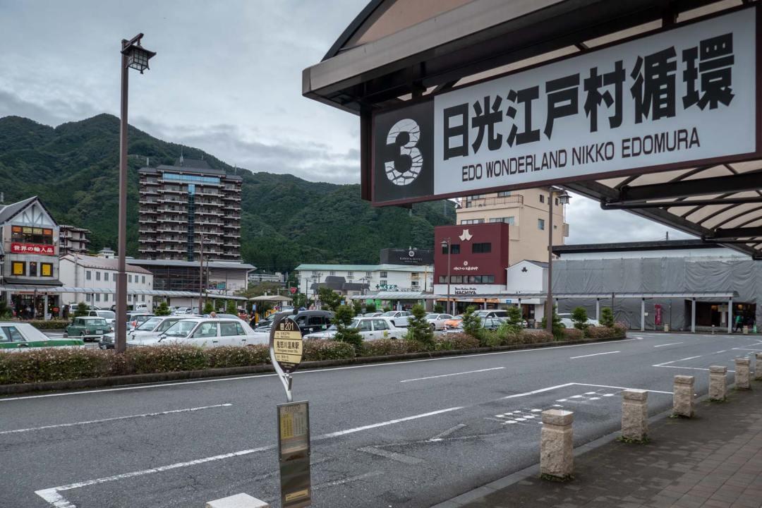 Edo Wonderland bus stop in Nikko