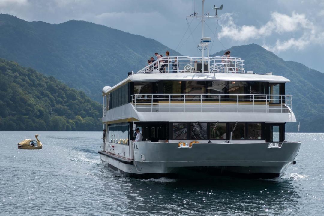 Lake Chuzenji Cruise Boat Nikko