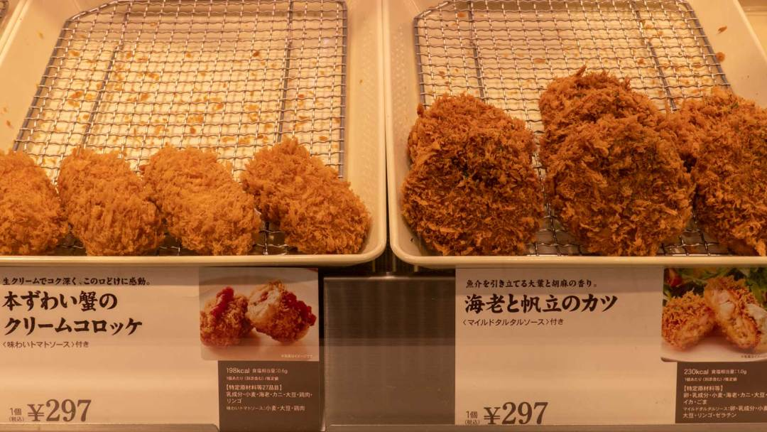 croquettes at Solamachi Shopping Mall Tokyo Skytree