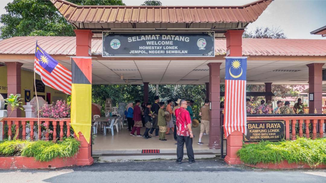 Homestay Kampung Lonek