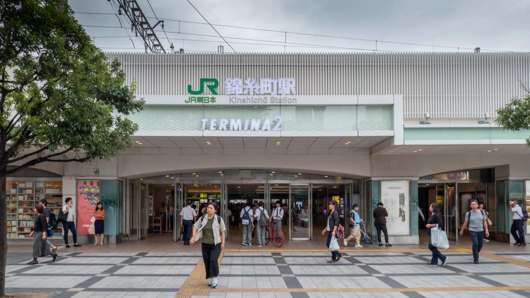 Kinshicho Station Tokyo Japan
