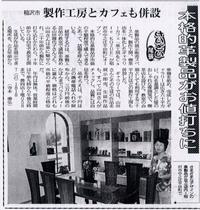 2005_08_30