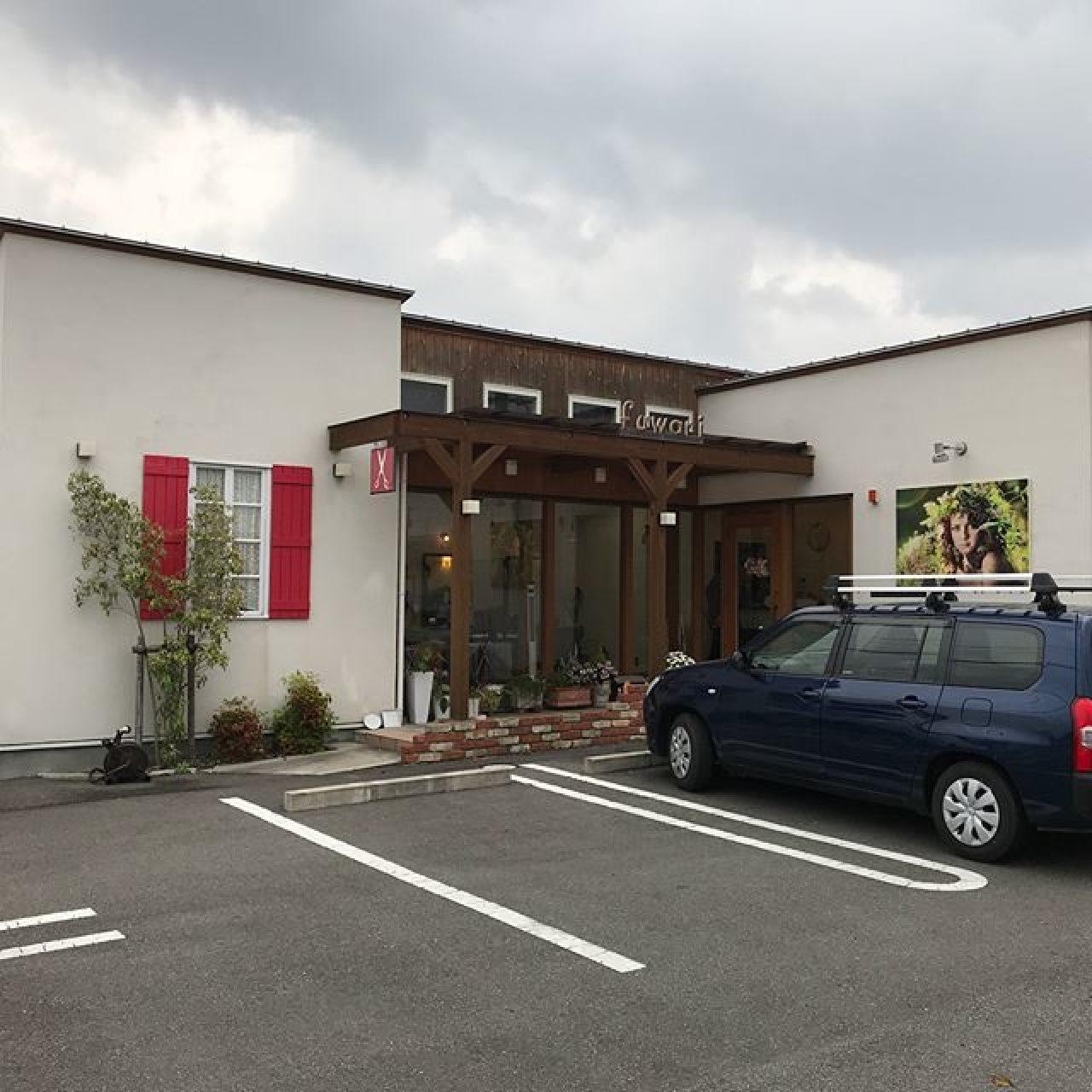 書類のお打ち合わせをさせていただきに愛知県江南市の「ヘアーサロンフワリ」様へ!