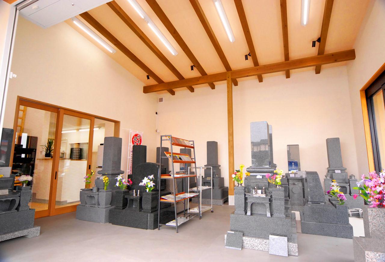 石材店・墓石屋の新築設計・店舗デザイン|展示ショールーム