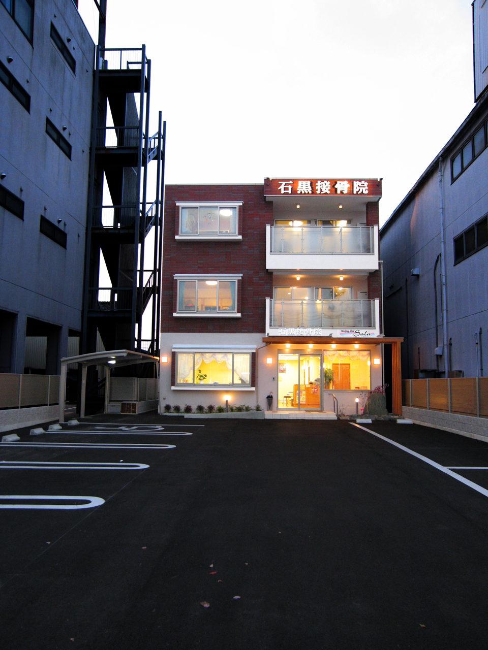 店舗併用二世帯住宅の新築設計・店舗デザイン|石黒接骨院、エステサロン
