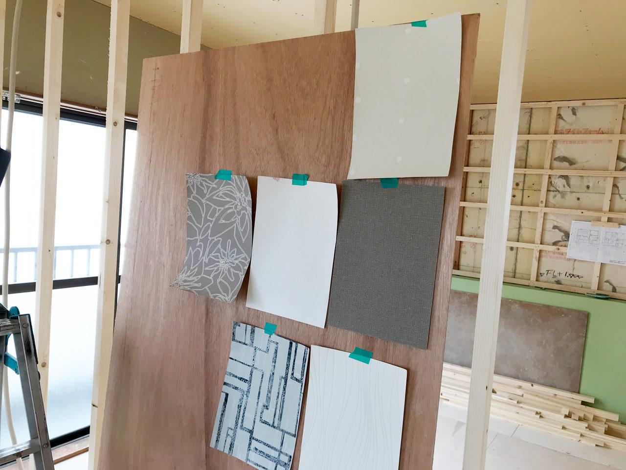思い出の空き家を賃貸マンションへリノベーション改装設計、デザインの2階壁紙選び