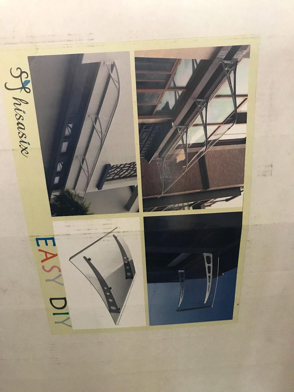 一宮市で設計をしたロフト付きデザイナーズ賃貸マンションの施主支給品玄関庇