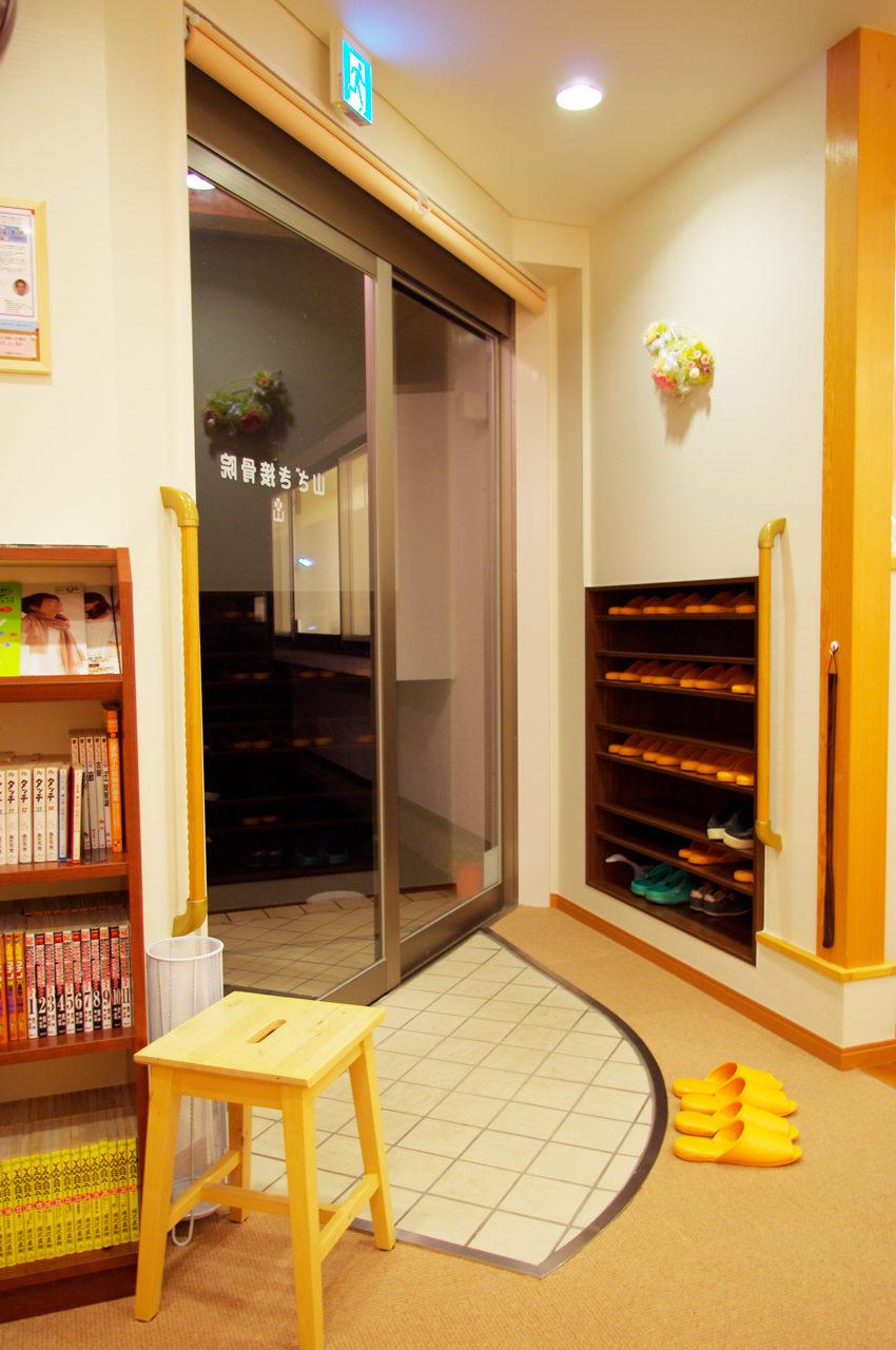 接骨院のバリアフリー玄関の設計、デザイン