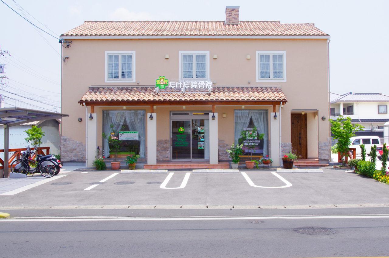 おしゃれな接骨院付き住宅の外観設計、店舗デザイン