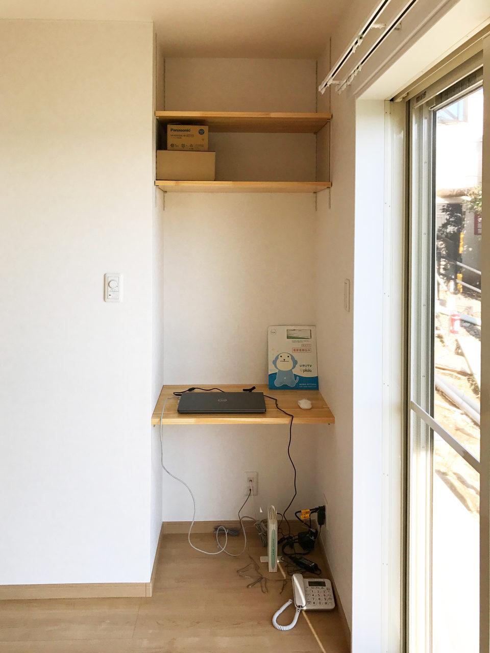 パソコンデスクのある主寝室の設計、デザイン