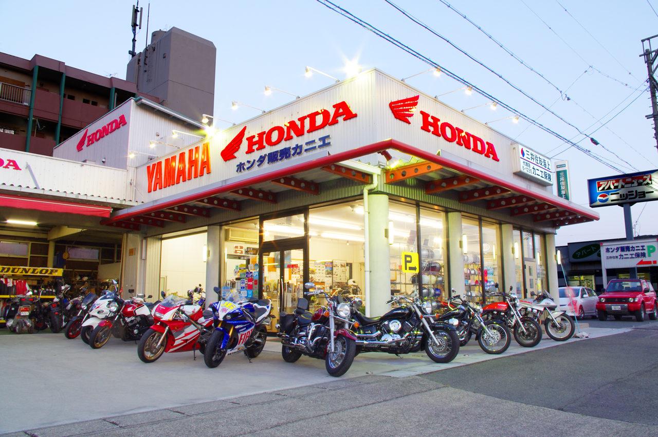 バイク屋の事務所の設計、デザイン