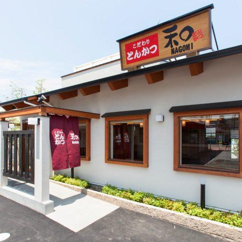 和食店、定食屋の店舗デザイン、設計|一宮市