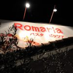 店舗設計したピザ屋の看板デザイン|愛知県春日町