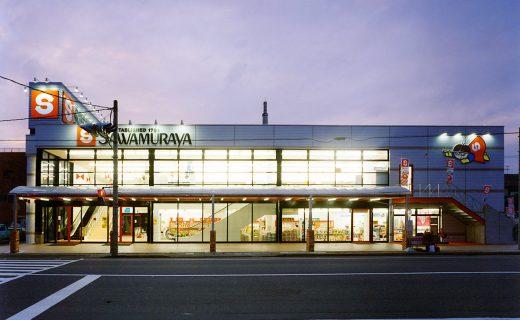 食料品スーパーマーケットの設計・増築改装デザイン|サワムラヤ