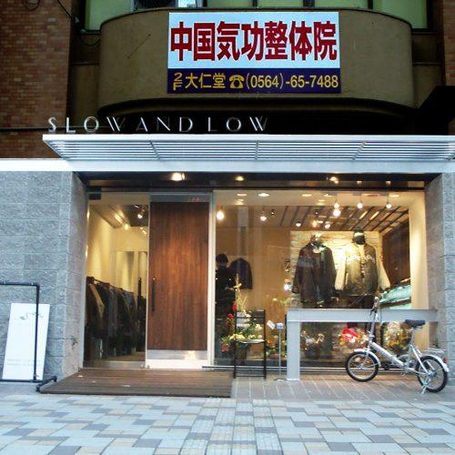 セレクトショップ、アクセサリーショップ、雑貨店のテナント店舗改装デザイン、設計をしたスローアンドロー