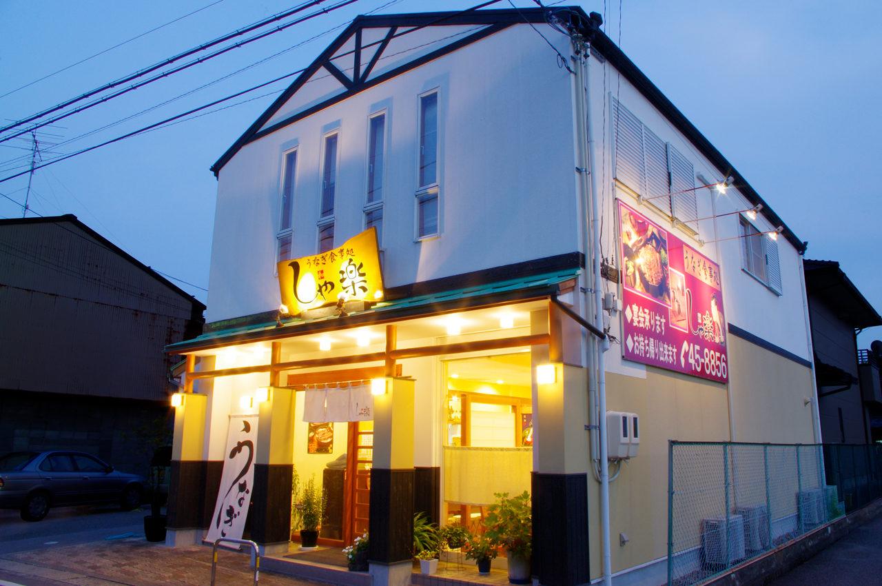 うなぎ、定食屋の増築・改装店舗デザイン、設計|岐阜県揖斐郡池田町