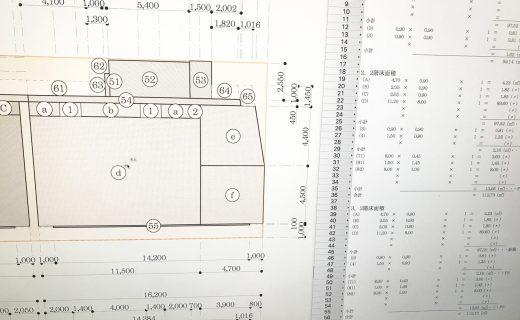 賃貸マンションの床面積計算